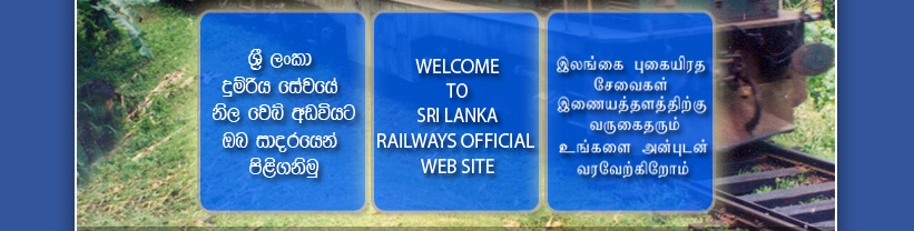 Welome to Department of Railways